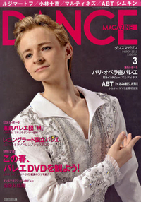 Dance_magazin2011
